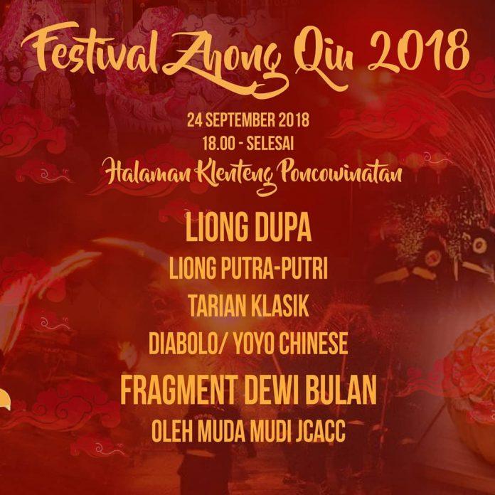 Festival Zhong Qiu (Mooncake Festival)